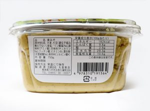 麦みそ_750g(cup)_back