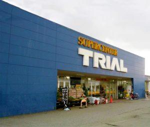 SUPERCENTER TRIAL