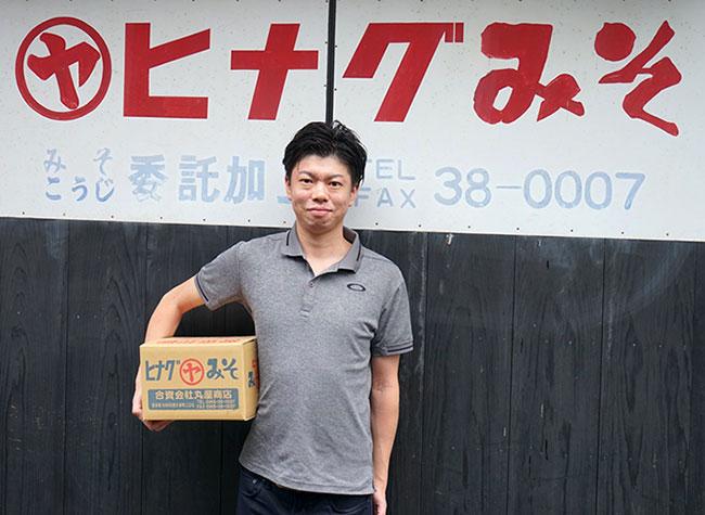 代表社員 丸木浩嵩